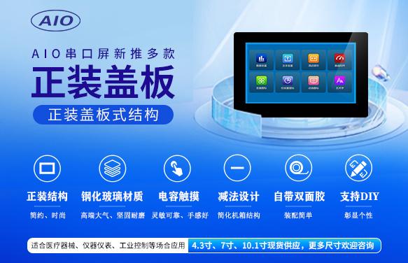 武汉中显科技有限公司